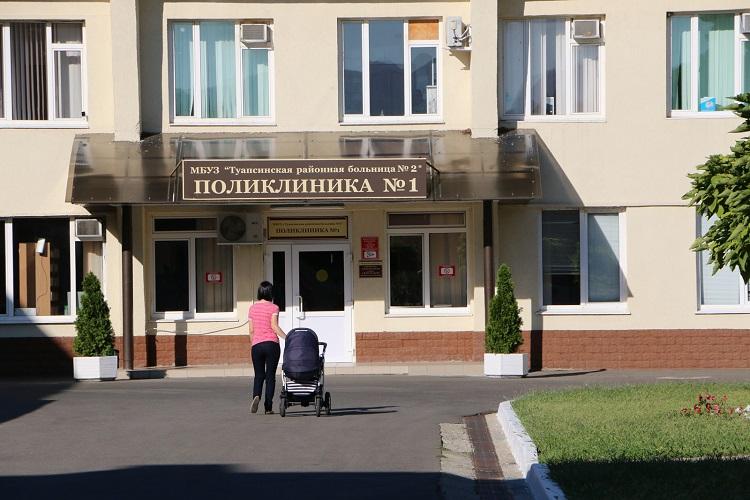 Областная больниц благовещенск как записаться на прием